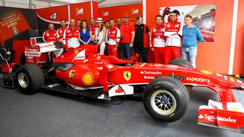 Ferrari_480