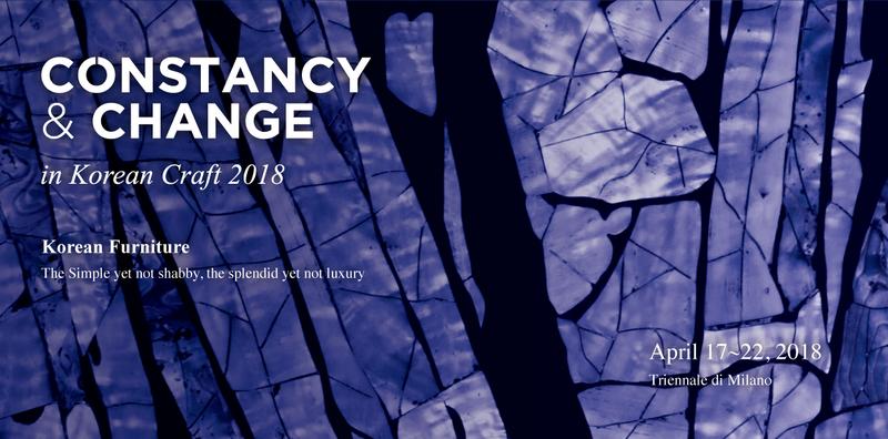 Arredamento Conviviale Coreano: Constancy and Change 2018, Triennale Milano